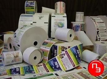 Пакеты с нашим логотипом красноярск