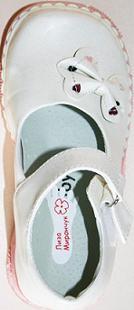 Про маркированная детская обувь для сада, ясли