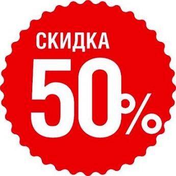 Производители термобумаги в украине