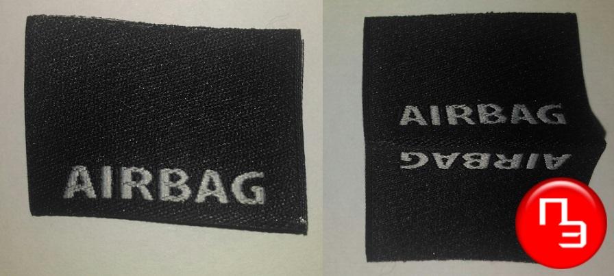 Изготовление жаккардовых этикеток для одежды