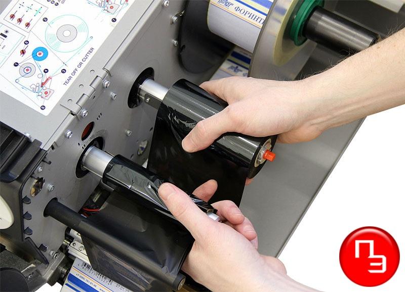 Риббон для термотрансферного принтера