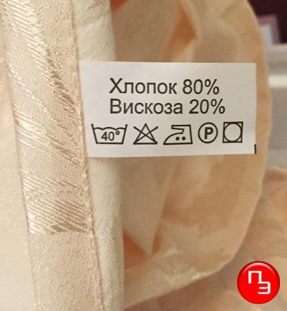 Для нанесения бумажной этикетки