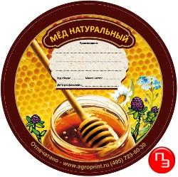 этикетка на мед образец - фото 2